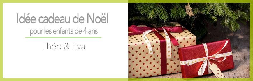Idée cadeau de Noël pour les enfants de 4 ans